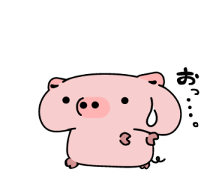 柔豚にゅーとん ~柔らか子豚~