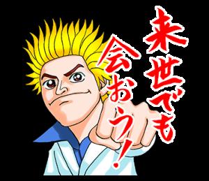 土竜の唄~チャイニーズマフィア編~