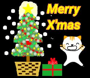 元気で陽気な猫1 クリスマススタンプ付き
