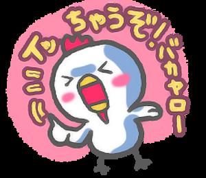 プロレスLOVE☆パンダとニワトリ