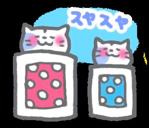 ネコとニワトリと☆時々おじさん