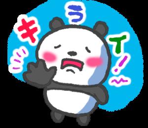 【きびしい言葉】パンダとニワトリ