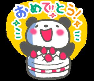 【漫才と日常会話】パンダとニワトリ