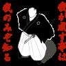 shigetomo