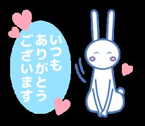 ☆思いやりのあるノビット君の敬語スタンプ★