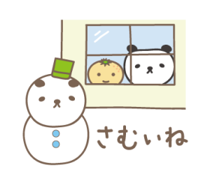 冬のイベント パンダちゃんとみかんちゃん