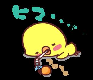 ひよこの「ぴよぴよ」4