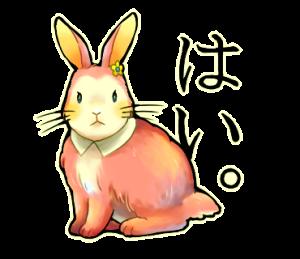 昭和レトロ風なクマとウサギ