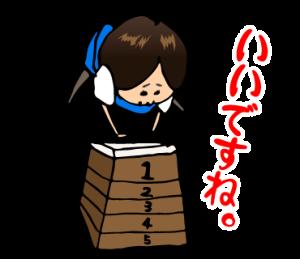 社会人女子/敬語スタンプ:おふぃすレデ子