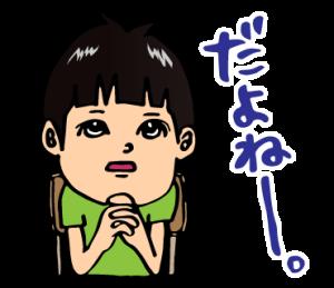 生意気な小学生(オマセ君)
