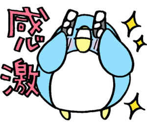 http://line.me/S/sticker/1421862