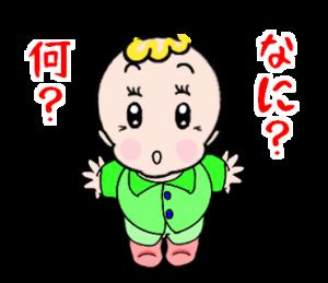ほっこりひなちゃん Part 2