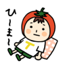 honzawa-farm