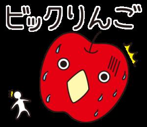 〇〇×ことば(ダジャレ)スタンプ