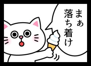 漫画風ふきだしアニマル