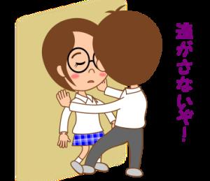胸キュン告白編