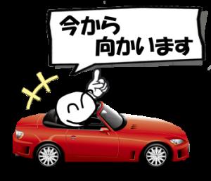 New にょろり