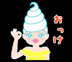 ソフトクリンちゃん ー夏