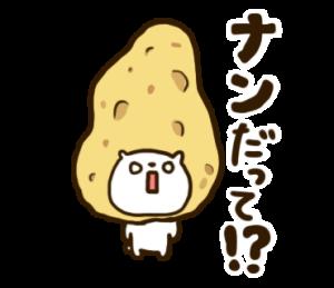 ぺうダジャレ【第4弾】