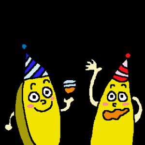 バナナくん スペイン語バージョン
