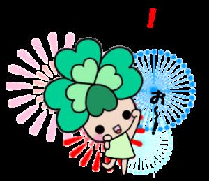 よつばちゃん!基本セット3
