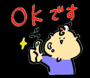 隣の田中さん