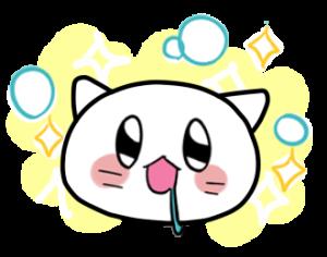 きゃわいいネコちゃんスタンプ