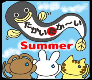 夏がいっぱいピコピコうさたん2