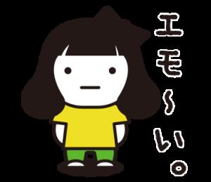 ゆる女子スタンプ【第一弾】