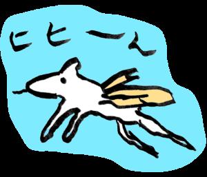 うさぎマン(仮)