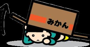 garçon sans mots (ギャルソン・ソン・モ)