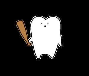 歯ーくん2