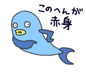 マグロのまぐろん2 with 魚肉ソーセージ