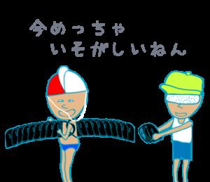 ひろしとけんじ 関西弁