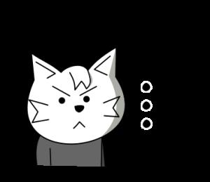 ネコの「パン」の生活