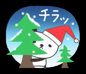 大人かわいい パンダのクリスマスと新年