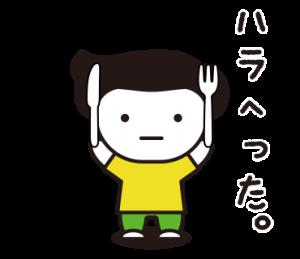 【日常】ゆる男子【第二弾】