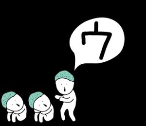 モールスしんご vol.1 ア〜ヨ