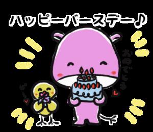 もーちゃんとぴーちゃん2