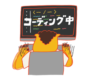 キノらくだ〜WEB編〜