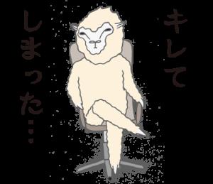 群れない羊3-日本語ver-