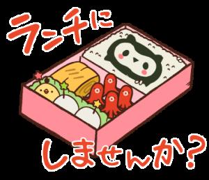 #01 ぽちゃマルのカワイイ敬語スタンプ