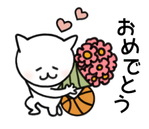 バスケ大好きにゃんこ