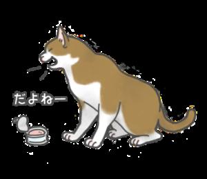 猫三昧【ベーシック】