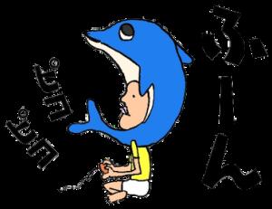 哀愁のかぶりもの(キッズ編)