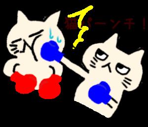 猫之丸の生活2