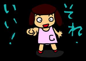 仮面ねこのハッチン+Miki