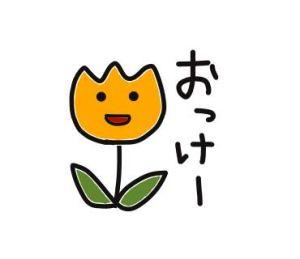 普段使い☆チューリップ