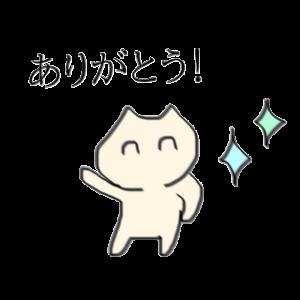 にこにこねこいぬうさぎ(Smiley-smiley animals)