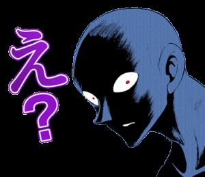 名探偵コナン 犯人の犯沢さん
